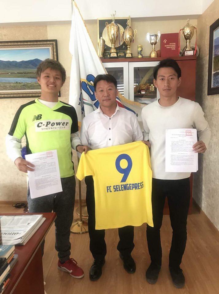 Shoma8 - Mongolia kontrakt