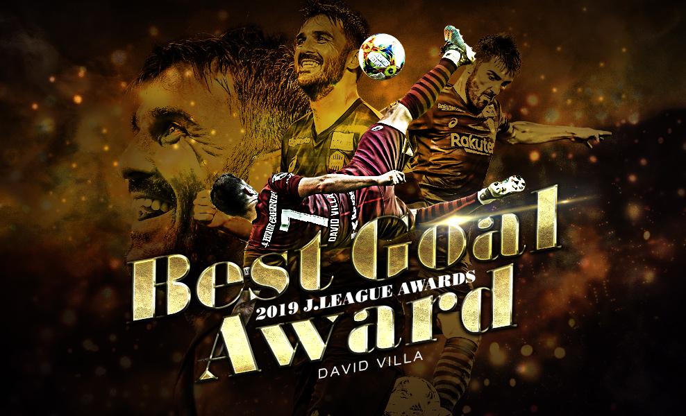 Best goal award