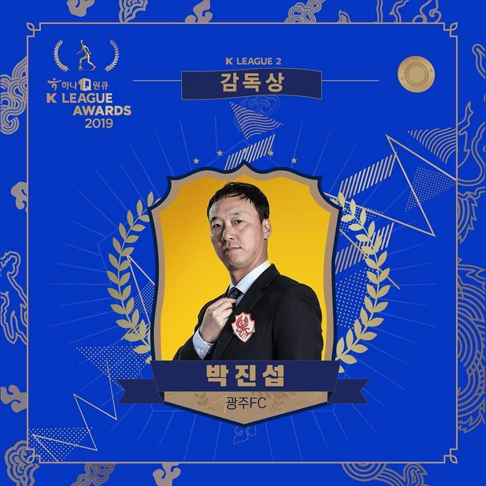 Park Jin Sub.jpg