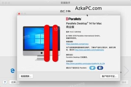 Parallels Desktop Crack 16.5 With Activation Key Free [2021]