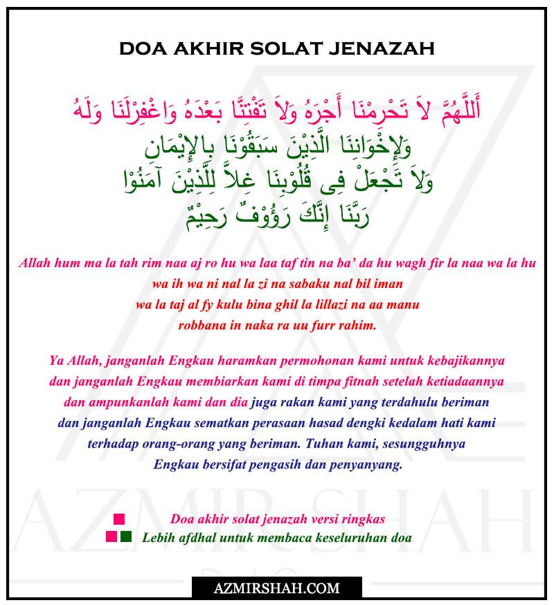Do'a Dalam Shalat Jenazah,Bacaan Niat, Doa dan Tata Cara Sholat Jenazah Lengkap, Bacaan Sholat Jenazah dan Artinya, doa ringkas solat jenazah, doa solat jenazah, doa sembahyang jenazah, doa jenazah lelaki, doa jenazah perempuan,