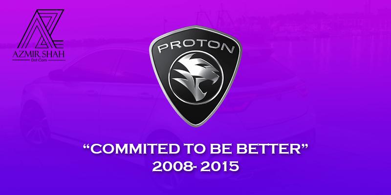 logo proton tahun 2000, logo proton waja, logo lama proton, old proton logo, proton logo old, commited to be better