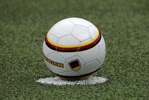A ball.