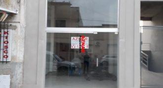 Local en Venta en calle Macaya