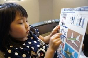 子供飛行機