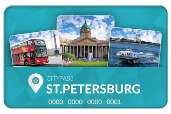 biglietto biglietti multiuso Tessera card Podorozhnik City Pass Saint Petersburg zazzu azonzoconzazzu bagagli luggage zaini zaino backpack handbag cloackroom box beeline internet orario time chiusure chiusura chiesa sangue versato blood church visit visitare trasporti escursioni transport escursion eventi event coin