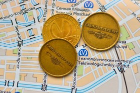 San Pietroburgo Metropolitana Taxi Yandex Autobus Bus Sim Russia Subway Train Moskovskiy Station Peterhof Smartphone Info Point Information Center Hermitage museo museum coin ticket card metro map mappa Nevsky Prospekt Marshrutka Aliscafo Boat biglietto biglietti multiuso Tessera card Podorozhnik City Pass Saint Petersburg zazzu azonzoconzazzu bagagli luggage zaini zaino backpack handbag cloackroom box beeline internet orario time chiusure chiusura chiesa sangue versato blood church visit visitare trasporti escursioni transport escursion eventi event coin