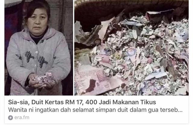 duit kertas rosak