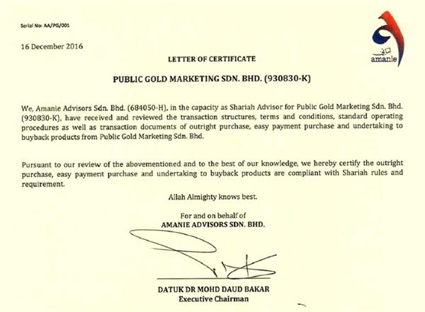 sijil patuh syariah Public Gold