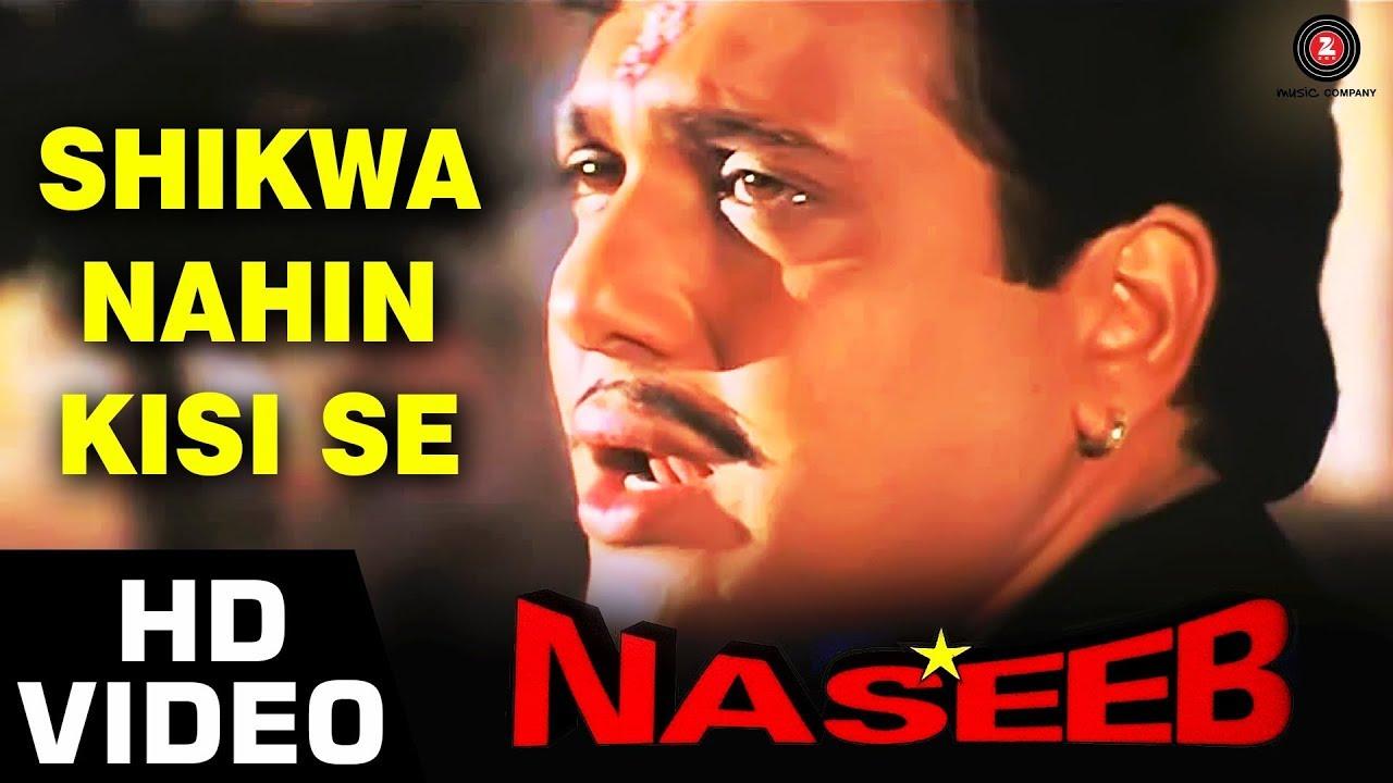Shikwa Nahi Kisi Se Lyrics in Hindi and Shikwa Nahi Kisi Se Lyrics in English. Shikwa Nahi Kisi Se kisi se gila nahi is a Hindi song from the Hindi movie Naseeb (1997). This song is sung by Kumar Sanu. This song is also searched as naseeb me nahi tha jo lyrics.