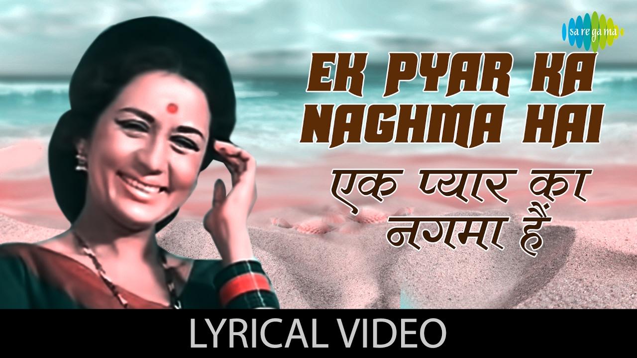 Ek Pyar Ka Nagma Hai Lyrics in Hindi and English - Lata Mangeshkar, Mukesh, Shor (1972)