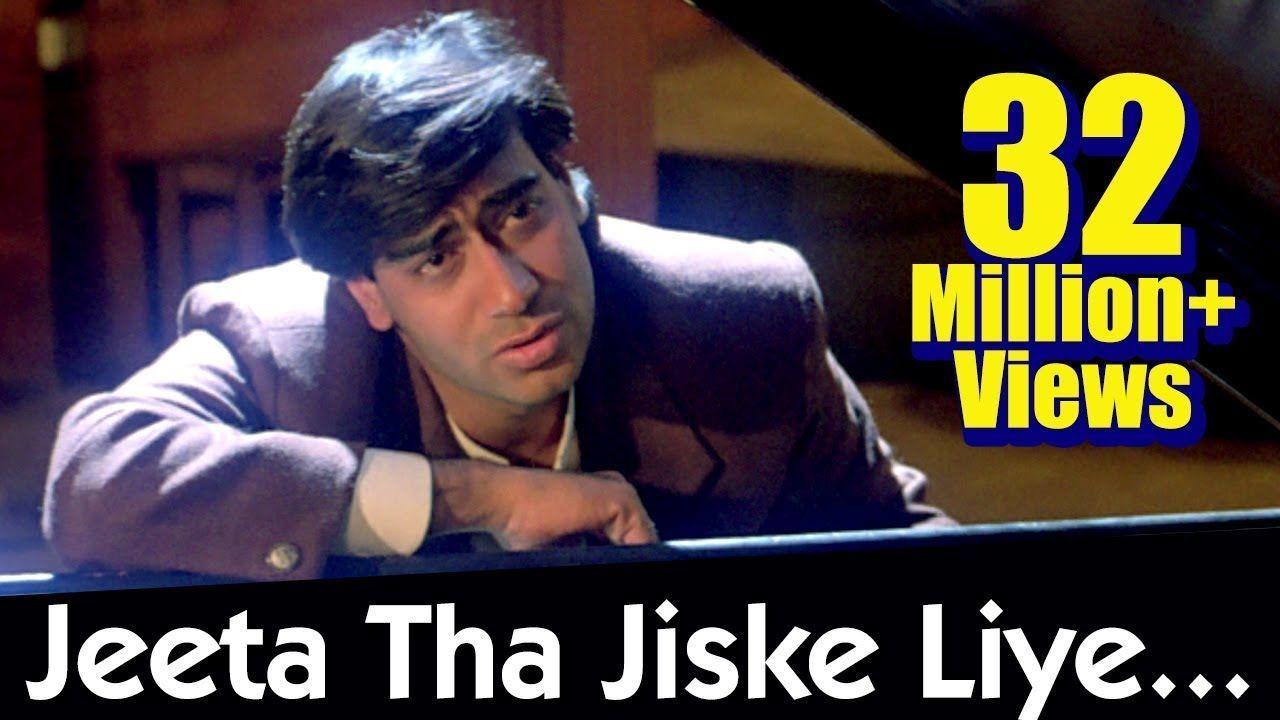 Jeeta Tha Jiske Liye Lyrics in Hindi and English - Kumar Sanu, Alka Yagnik, Dilwale (1994)
