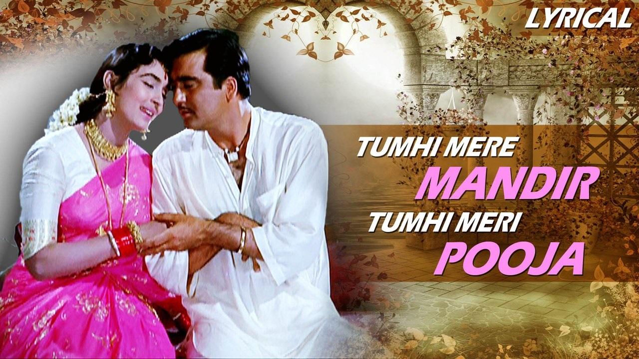 Tumhi Mere Mandir Lyrics in Hindi and English - Lata Mangeshkar, Khandan (1965)