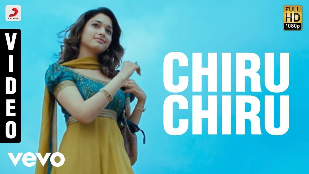 Chiru Chiru Lyrics in Telugu and English - Awaara (2010), Hari Charan & Tanvi Shah