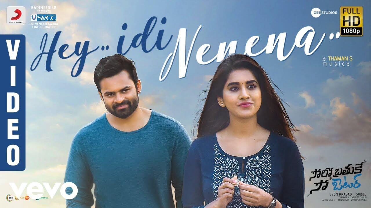 Hey Idi Nenena Lyrics in Telugu and English - Solo Brathuke So Better (2020), Sid Sriram
