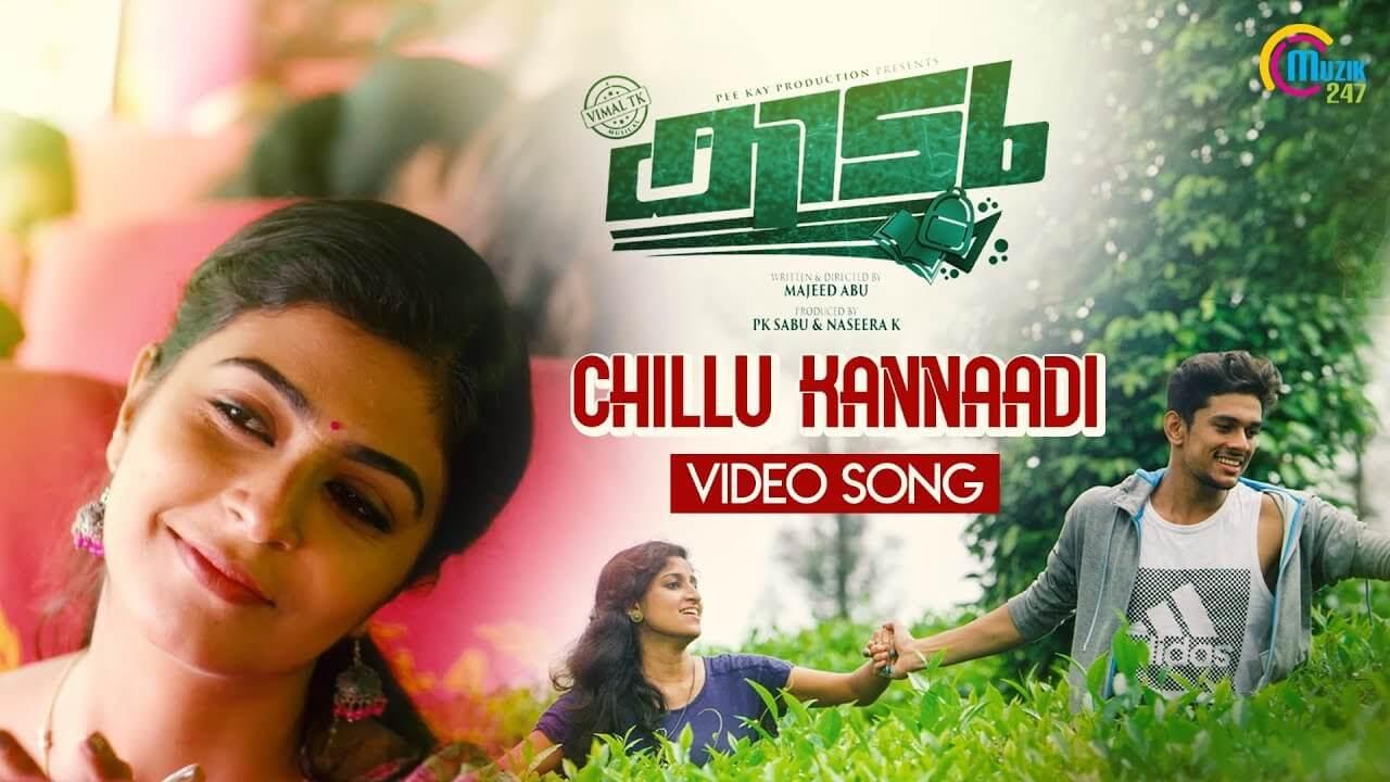 ചില്ലു കണ്ണാടിയിൽ Chillu Kannaadi Lyrics in Malayalam - Kidu (2018), Vineeth Sreenivasan