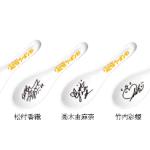 【終了】2019/1/31明星食品 SKE48ラーメン部公認プレゼントキャンペーン
