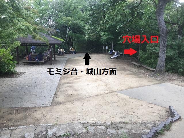 高尾山ランチスポット