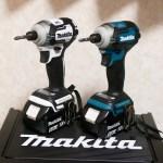 【マキタ】充電式インパクトドライバーが超使える!