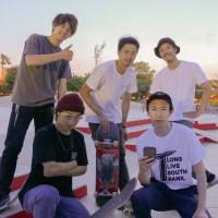 舞浜スケートパーク,舞浜,スケートボード,スケボー,skateboarding