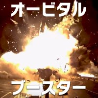 spacex,宇宙,space,スペースエックス
