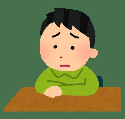 悩み,なやみ,nayami,男の子