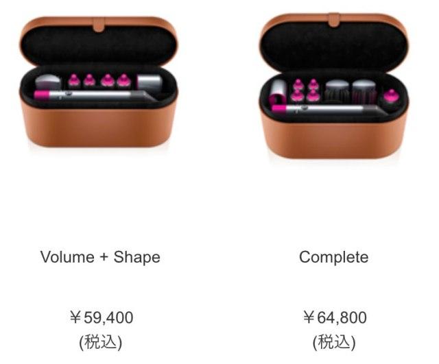 Complete,Volume + Shape,Dyson Airwrapスタイラー,airwrap,ダイソン,ドライヤー,進化,高い,エアラップ,スタイラー