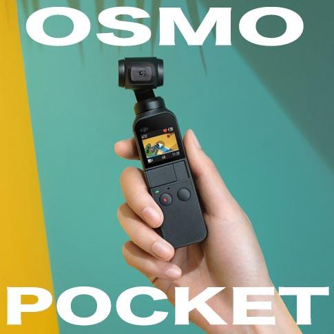 DJI, osmo, オズモ, オズモポケット, オズモpocket, オズモジンバル, スタビライザー, 手持ち, 縦,osmoポケット,アプリ,小さい,便利,欲しい