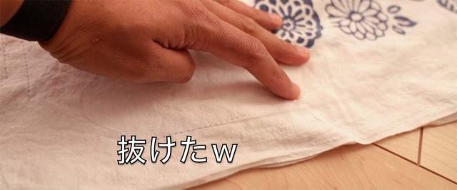microミシン,ハンドミシン,手動,コンパクト,マイクロミシン,banggood,バングッド,難しい,sewing machine,sewing,ソーイングマシン,マイクロハンドミシン