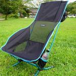 【Helinox】プライアチェアの座り心地が最高だった【Playa Chair】