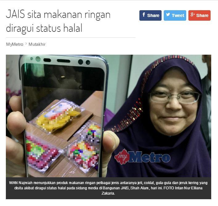 halal-JAIS sita makanan ringan diragui status halal