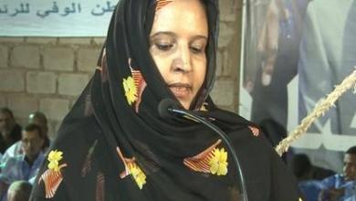 """صورة زوجة محمدفال ولد اتليميدي تنظم أمسية تحسيسية لدعم """"عزيز"""""""