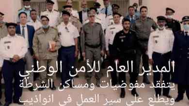 صورة الشرطة تلقي القبض على عصابة ولديها 32مليون