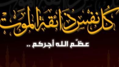 صورة الإداري الفقيه محمد ولد سيدي ولد اخليل في ذمة الله