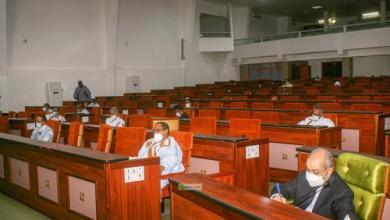 صورة البرلمان الموريتاني يصادق على مشروع قانون يعدل ويكمل ويلغي بعض أحكام القانون المتضمن مدونة التجارة