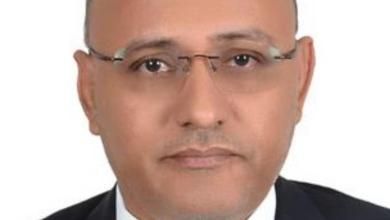 صورة استدعاء مجلس إدارة اسنيم لتأكيد تعيين محمدفال ولد اتليميدي