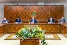 صورة تعيين مدير عام لموريبوصت _ نص بيان مجلس الوزراء