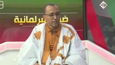 صورة النائب محمد المختار ولد الطالب النافع : تعزية ومواساة (وثيقة)
