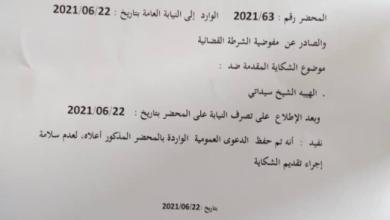 """صورة وكيل الجمهورية يحفظ دعوى ولدسالم بحق """"الأخبار"""" و""""المنصة"""""""