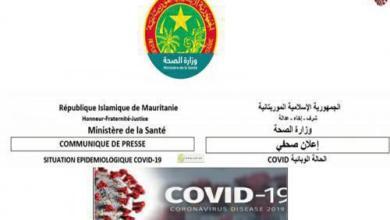 صورة وزارة الصحة: 319 حالة شفاء و241حالة شفاء