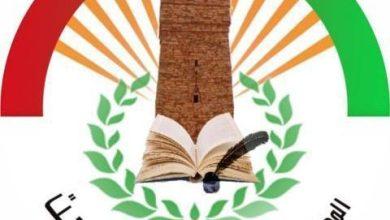 صورة الإعلان عن تاريخ مسابقة دخول المحظرة الشنقيطية