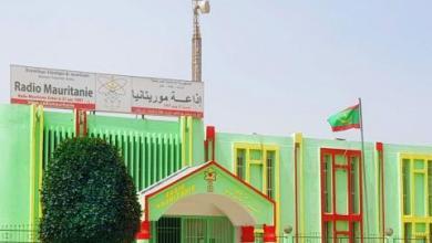 صورة محمدالشيخ ولد سيدمحمد يجري تعينات في صفوف عمال الإذاعة