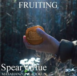 SpearVirtue FRUTING