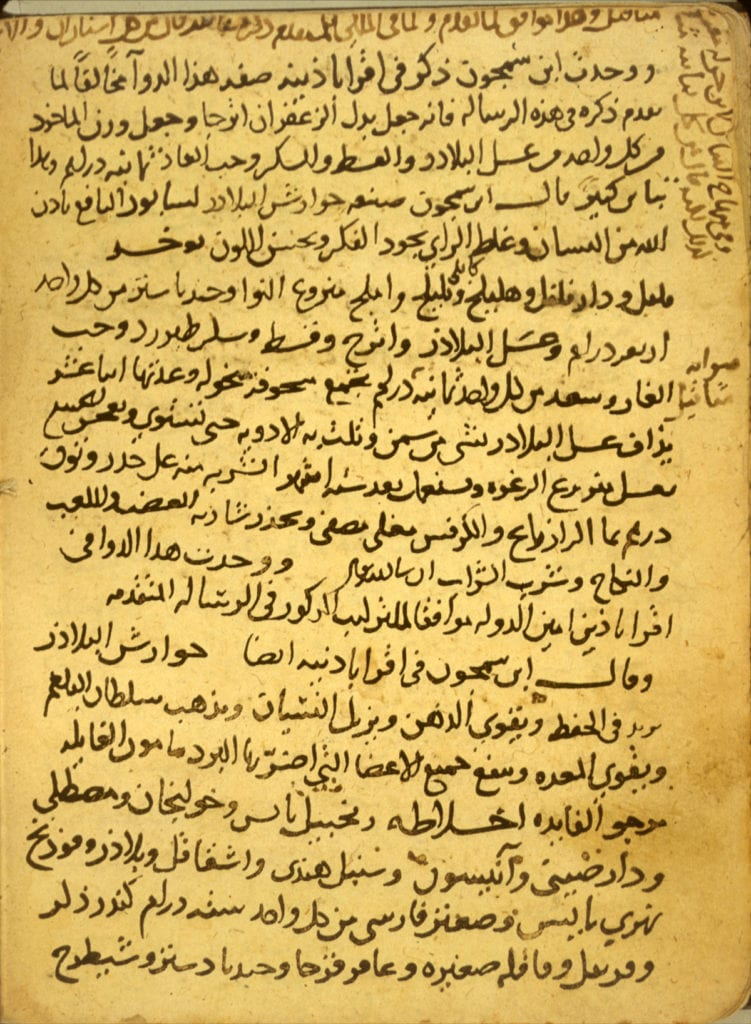 Abate-Vella-claimed-to-have-discovered-ancient-Arabic-parchments..