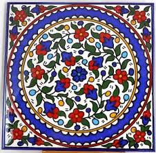 MalDia Mazy and colourful foor tile