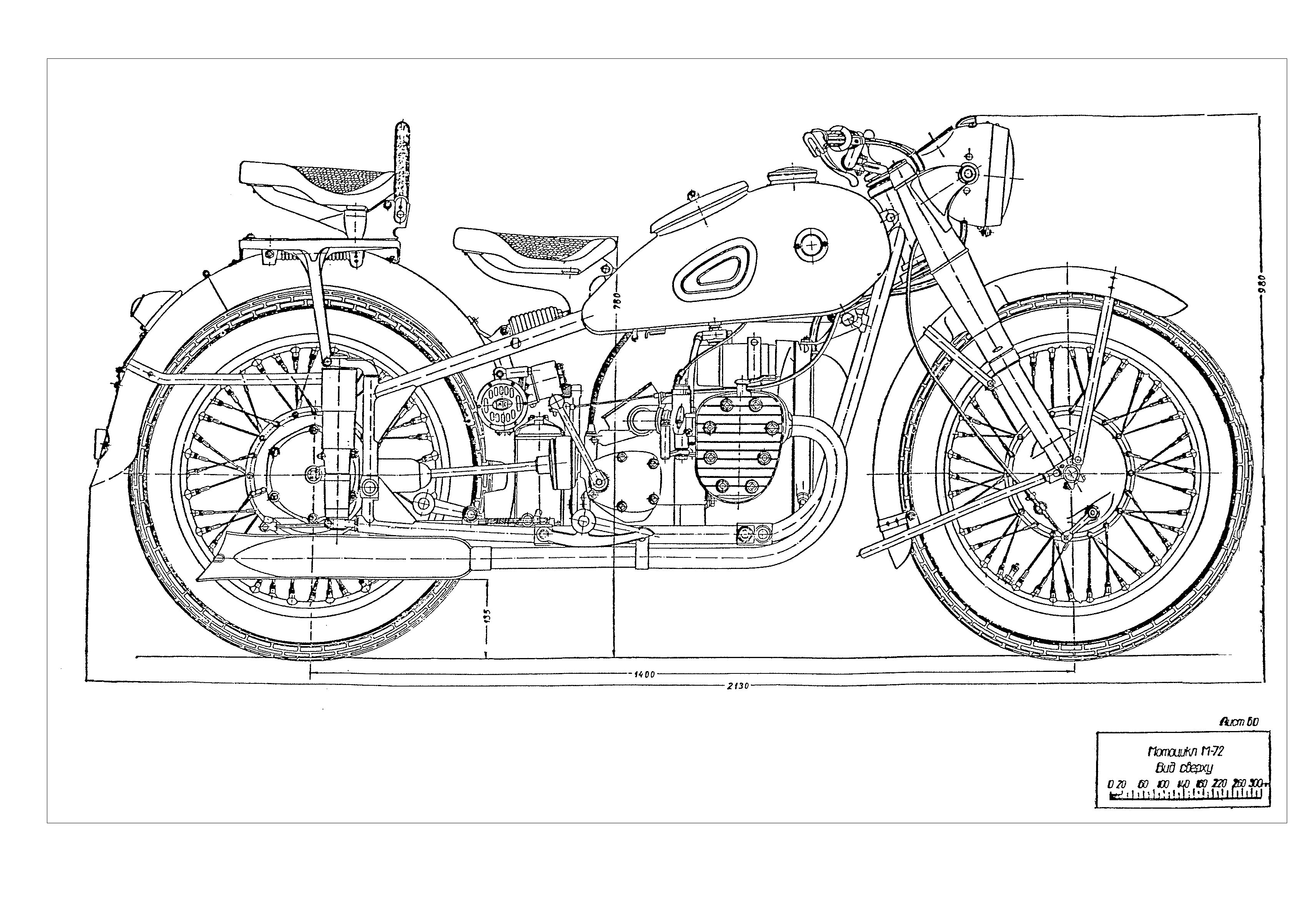 Ural M72 Wiring Diagram