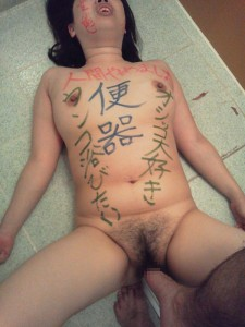 20140712_094741