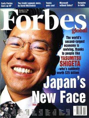 """Pada tahun 1999 miliarder termuda buatan Jepang, Yasumitsu Shigeta, yang saat itu berusia 34, mengatakan kepada FORBES, """"Hal-hal ini sekarang disebut ponsel, tetapi saya pikir bagian ponsel dari nama itu akan segera turun ketika fungsi-fungsi baru ditambahkan, dan mereka akan menjadi disebut ponsel. """""""