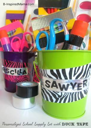 Personalized School Supply Set Back to School Craft at B-Inspired Mama