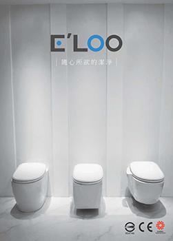 E'LOO電腦馬桶座型錄